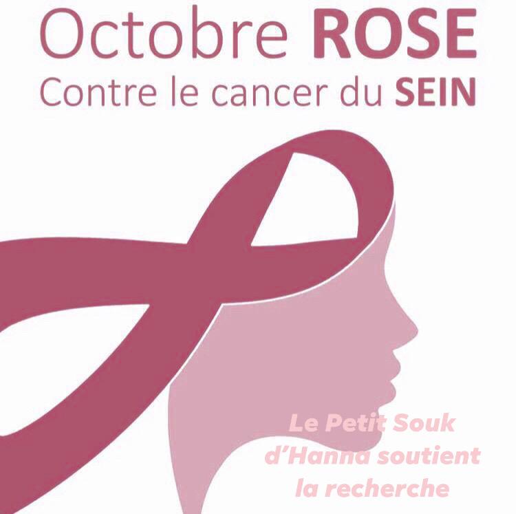 octobre_rose.jpeg